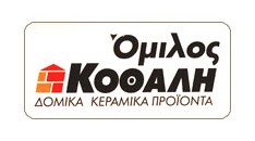 kothalis