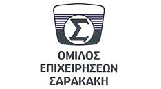 Σαρακάκης